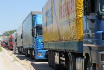 """10 км е опашката от товарни автомобили на ГКПП """"Кулата"""""""