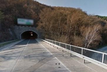 """Нови разкрития за гафа с тунела на """"Железница""""! Ето какво казаха от АПИ"""