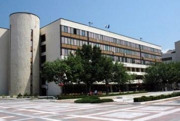 ОбС – Благоевград одобри финансирането на нова инсталация за третиране на битови отпадъци