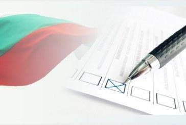 Служебното правителство иска да спре гласуването в чужбина