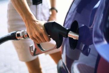 Няколко лесни начина да спестите бензин