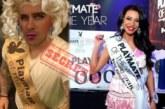 Известен влогър изравни със земята новата Мис плеймейт! Брутален пост във фейсбук я направи за смях