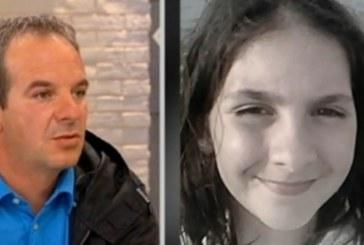 11-г. Габи, която издъхна след ритник в корема, имала тумор в левия бъбрек