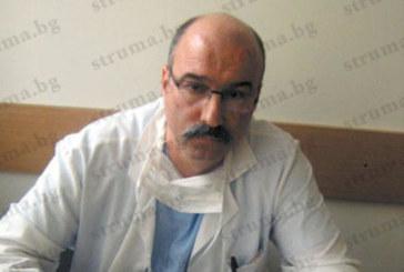 Местният парламент реши! Д-р Д. Недин оглави болницата в Дупница