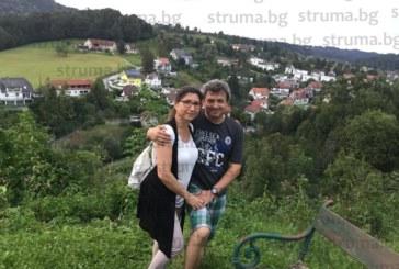 Благоевградчанинът П. Цонев и съпругата му, туркинята Севил: Емигрирахме от Истанбул в Австрия, за да се спасим от Ердоганова Турция