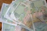Експерти бият тревога: Хиляди българи могат да бъдат финансово прецакани!