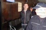 Бащата на Тарантулата поиска да бъде освободен, за да го лекува, имал проблдеми с хазарта, съдът го отряза