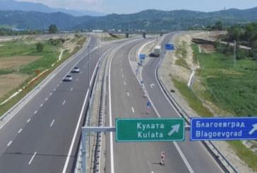 """Строители поискаха оставки заради проваления търг за тунел """"Железница"""""""
