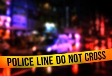 Стрелба! 9 ранени