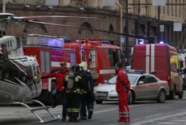 Генералната прокуратура: Взривът в Санкт Петербург е терористичен акт