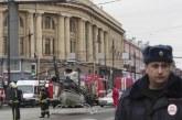 Руските власти издирват двама във връзка с взрива в Санкт Петербург