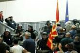 Протестиращи щурмуваха и нахлуха в парламента в Скопие, Зоран Заев леко ранен
