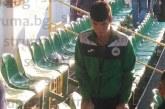 """Шоков удар за треньора на """"Пирин"""" /ГД/ Й. Боздански, четирима играчи окапаха в комплект"""