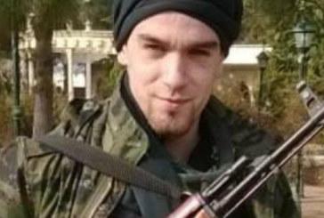 Кървав джихад: Говорят членовете на ИДИЛ