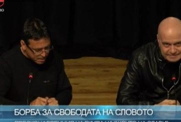 Васил Иванов направи жестоки разкрития: Забраниха ми да разследвам кметове, когато ГЕРБ спечелиха изборите през 2015 г.