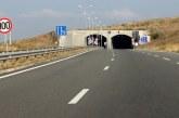 """ВАЖНО! Затварят тунела """"Витиня"""", ето как пренасочват трафика"""