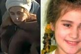 Майка видя изчезналата си преди 8 години дъщеря на видео с опашка на бездомници