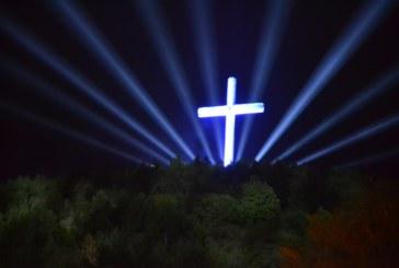 """Хиляди светлини озариха небето над Благоевград в нощта на Великден, жители и гости чуха """"Христос Воскресе"""" от храм """"Въведение Богородично"""""""