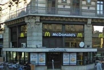 Експлозия в Макдоналдс във Франция! Полицията отцепва пътища!