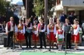 Весела Цветница в Банско