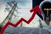 НЕК иска по-скъп ток от 1 юли
