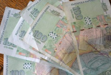Късметлия от  Пиринско спечели 100 000 лв. след пророчески сън на жена му