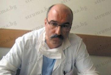 Здравното министерство даде зелена светлина на болницата в Дупница! Кредита от 1 000 000 лв. осигурен
