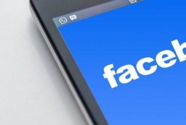 Този трик ще ви покаже дали някой влиза във Фейсбук профила ви