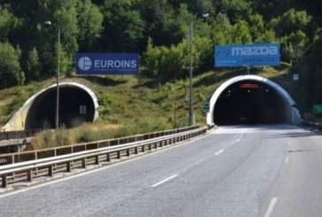 """Затварят тунел """"Витиня"""""""