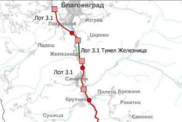 """Арест в АПИ заради тунела на АМ """"Струма"""" при Железница"""
