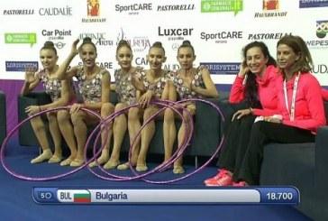 Българският ансамбъл по художествена гимнастика със злато от Световната купа в Пезаро