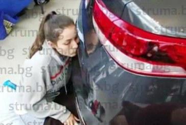 Подариха кола на млада жена, но вижте как си я заслужи!