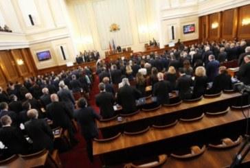 Депутатите отказаха да замразят заплатите си