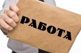 Шивашките фирми и строителният бранш бълват нови безработни в Санданско