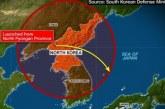 Започва ли войната?! Северна Корея изстреля ракета към Япония! САЩ обявиха: Край с тях
