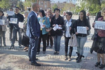 Медици протестират пред общината в Дупница