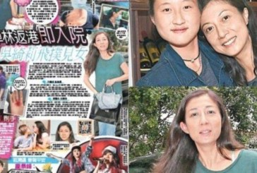 Дъщерята на Джеки Чан е в болница след опит за самоубийство