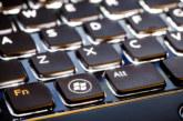 НСИ предупреждава за фалшиви имейли от името на институцията