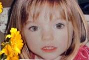 Родители все още се надяват да открият дъщеря си, изчезнала преди 10 години