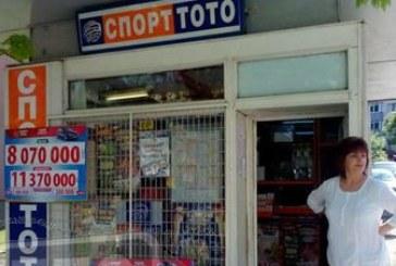 Касиерката, продала печелившия фиш в Благоевград: Радвам се, че печалбата е от този пункт, надявам се, да е редовен клиент