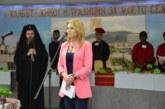 """Откриха празнично XIX  Национален ученически празник """"За хляба наш…"""" в Благоевград"""