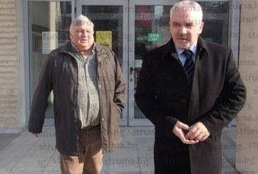 Прекратиха и върнаха делото срещу екскмета на Петрич В. Илиев и бившия гл. счетоводител М. Пильоков