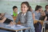 КУРИОЗНО, НО ФАКТ! Шестокласничка, дъщеря на шефа на Военното окръжие в Благоевград П. Митев, приета студентка в Стопанската академия в Свищов