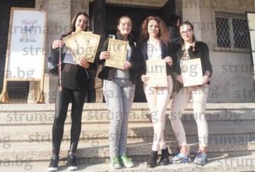 Гордост за Благоевград! Вижте кой грабна наградите от националния ученически конкурс