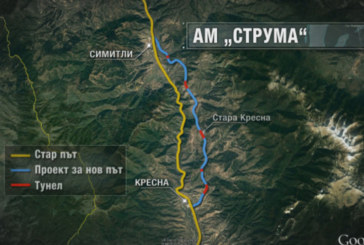 """Прекратиха търга за тунел """"Железница"""" на АМ """"Струма"""""""