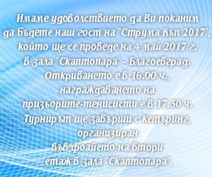 Homepage-sidebar-p6 300×250 Google