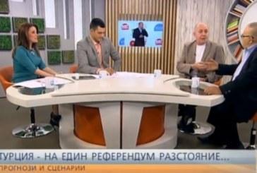 Коритаров и Божидар Димитров се изпокараха в ефир