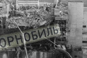 На днешния ден през 1986 г. светът преживява една от най-тежките ядрени аварии