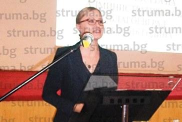 Председателят на АС – Благоевград М. Тодорова:  Преди 10 г. започнахме работа в няколко стаи на Окръжен съд – Благоевград, трудностите ни сплотиха и станахме работещ екип, сега административното правосъдие е на водещи позиции в страните от ЕС
