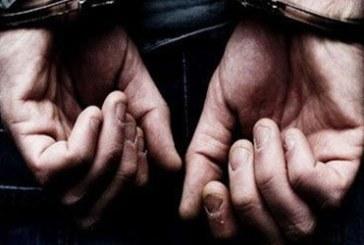 Арестуваха българин с хероин до Серес
